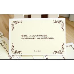 72张盒装卡片 风景+PS明信片创意潮流 世界风情