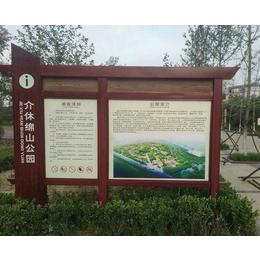 合肥龙泰(图),旅游景区标识牌设计,安徽景区标识牌