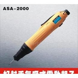 批发供应好帮手电动起子ASA-2000/3000/4000/4500电动螺丝刀