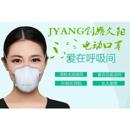 智能电动空气净化口罩 智能电动电子送风口罩活性炭防雾霾口罩
