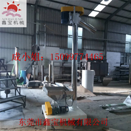 惠州碳钢上料机 铜粉铁屑加料机生产厂家