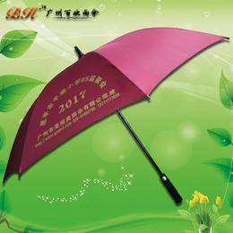 广州雨伞厂定制同学聚会礼品伞 高尔夫伞