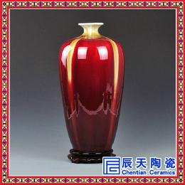 供应臻品郎红花瓶 景德镇郎红收藏礼品定制 桌面装饰摆件