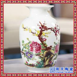 供应景德镇粉彩瓷花瓶 定制个性陶瓷礼品 家居艺术装饰摆件