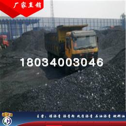 厂家直销煤油渣沥青主要用于配电煤精煤防水卷材等质量稳定