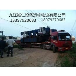 九江诚仁工程qy8千亿国际运输
