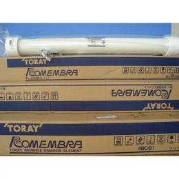 原装进口东丽4寸纳滤膜TM610 水天蓝代理直销