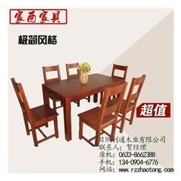 钊通木业(图)|实木餐桌价格及图片|餐桌