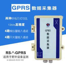 液位计电流电压信号转无线GPRS模块