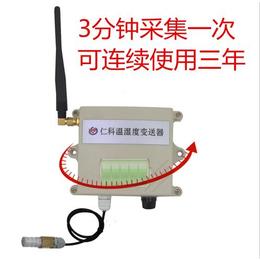 无线内置电池温湿度变送器
