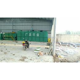 餐具消毒污水处理设备厂家、餐具消毒污水处理设备、山东汉沣环保