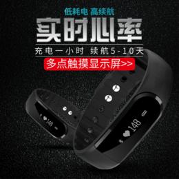 ID101HR多点触摸智能心率检测音乐控制蓝牙手环防水计步