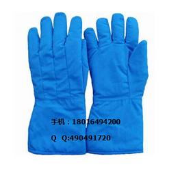 实验室低温防护手套_液氮防护手套_冷库防寒手套_防冻手套