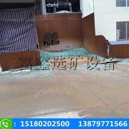 供应江西富鑫分级qy8千亿国际 洗玻璃螺旋分级机