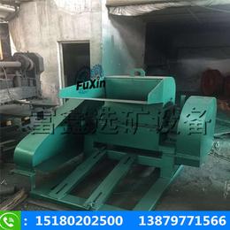 江西富鑫厂家直销 铜米机 杂线粉碎机 废旧电线回收设备