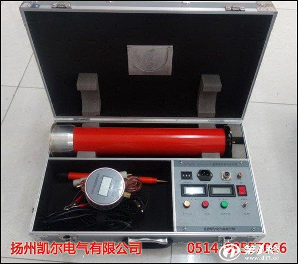 KEZGF-60KV系列便携式直流高压发生器 一、便携式直流高压发生器 产品介绍 KEZGF-60KV系列便携式直流高压发生器采用中频倍压电路,应用PWM脉宽调制技术和大功率IGBT器件。根据电磁兼容性理论,采用特殊屏蔽、隔离和接地等措施,调节精度高、操作简单、体积小、重量轻、便于电力部门、企业动力部门对氧化锌避雷器、电力电缆、发电机、变压器、开关等设备进行直流高压试验。 本仪器为了更加方便氧化锌避雷器直流特性测试,特增加一键75%功能,这大大简化了操作和计算过程。 本系列直流高压发生器电流输出级别分为以