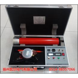 原厂直销120KV系列便携式直流高压发生器