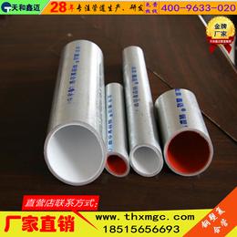 鑫迈DN25钢塑复合管衬塑钢管给水管暖气管冷热水厂家特价
