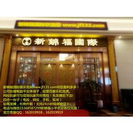 新锦福国际商务建筑清洁服务