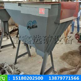 江西富鑫选矿水力分级机 水力分级箱 选矿设备分级机制造厂