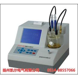 江苏超低价微量水分测定仪 原厂直销