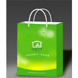 西安广告袋子制作  纸袋子制作广告袋子