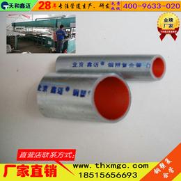 北京鑫迈DN50钢塑复合管衬塑钢管给水管暖气管冷热水不生锈