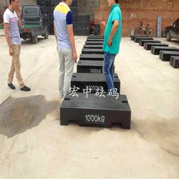 河北邯郸1000kg-1吨检衡车校验用铸铁砝码
