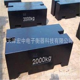 黑龙江牡丹江2000kg-2吨现货供应M1等级铸铁砝码
