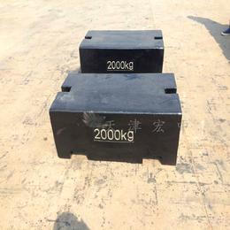 黑龙江伊春2000kg-2吨起重机配重专用试重砝码