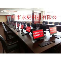 永更19-22寸常规液晶屏升降PC机箱广州品牌厂商直销价