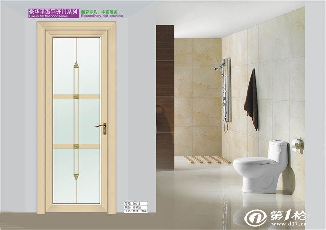 广东致然门窗-铝合金门销售