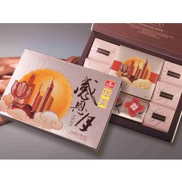 广东省揭阳市广式月饼 华美员工月饼直销团购 华美月饼券代金券
