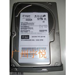 SUN XTC-FC1CFZ  540_7156 硬盘