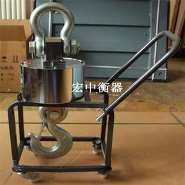 山西晋城20T钢铁冶炼厂专业悬挂型电子吊秤