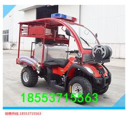 天盾ATV250消防摩托车 全地形消防摩托车