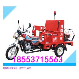 供应天盾150三轮消防摩托车 微型消防站必备 消防三轮摩托车