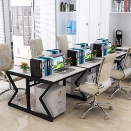 职员办公桌多人电脑桌组合简约现代24人工作位屏风卡位隔断