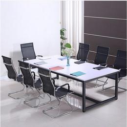 环宜会议桌长桌简易工作台员工桌子培训洽谈桌简约现代职员办公桌