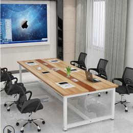 会议桌长桌简约现代职员办公桌工作台长方形桌子员工洽谈培训桌