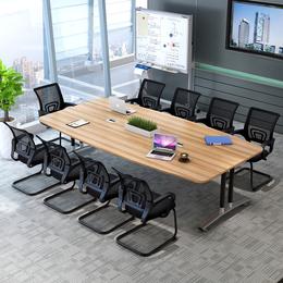 会议桌长桌椭圆形职员办公桌电脑培训长桌简约现代会客洽谈接待桌
