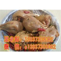 驻马店麻辣兔头培训班 手把手传授麻辣鸡头做法
