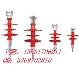 FXBW4-110 160悬式复合绝缘子