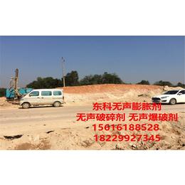 新疆石头膨胀剂厂商-新疆膨胀破裂剂具有的安全优势