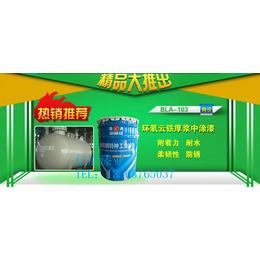 扬州聚氨酯防腐面漆生产厂家化工防腐涂料低价格销售