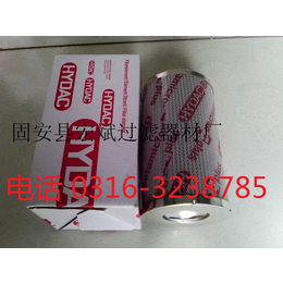 0330D010BN3HC贺德克液压滤芯