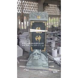寺庙古建石雕龟驮碑芝麻黑石雕功德碑制作寺院乌龟驮石碑