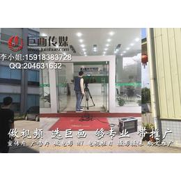 东莞长安宣传片拍摄制作公司如何利用视频提升企业品牌形象