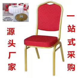 宴会椅厂家 饭店酒店宴会餐椅软包椅 会场会议椅 现货热销缩略图