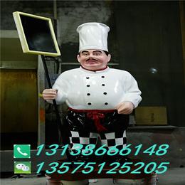 树脂卡通面包师傅雕塑彩绘厨师长玻璃钢模型饭店餐厅招财迎宾人像